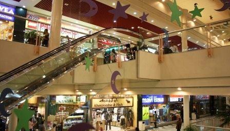 مرکز خرید پردیس 1 و 2 کیش