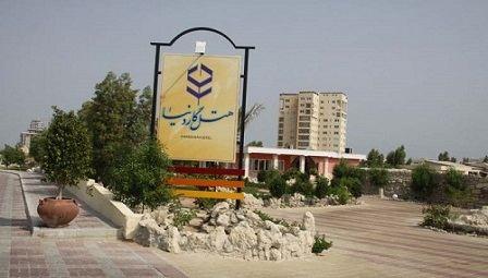هتل گاردنيا كيش