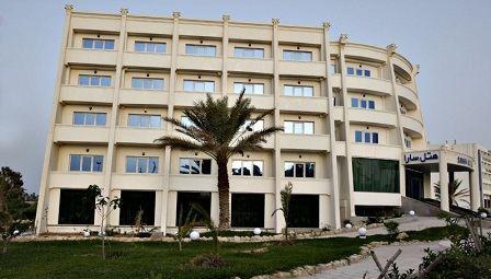 هتل سارا کیش